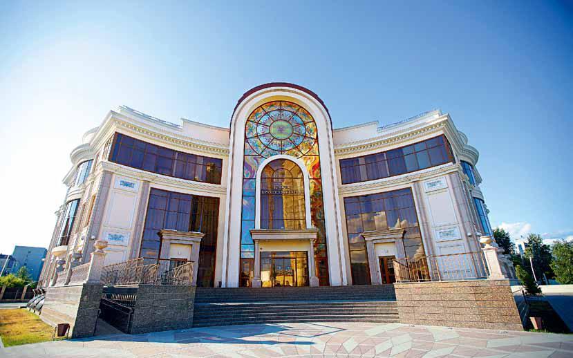 Число зарегистрированных браков в Тюмени за 2017 год